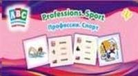 Профессии. Спорт=Professions. Sport. Коллекция карточек